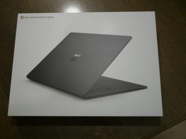 Surface Laptop 2を購入してみた